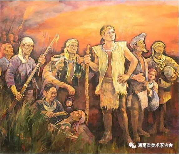 周铁利《黎族领袖王国兴--寻路》油画-铜奖