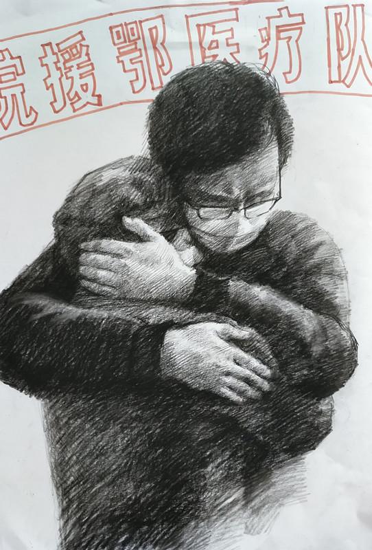 《为爱远征》素描_,作者:李永惠_副本