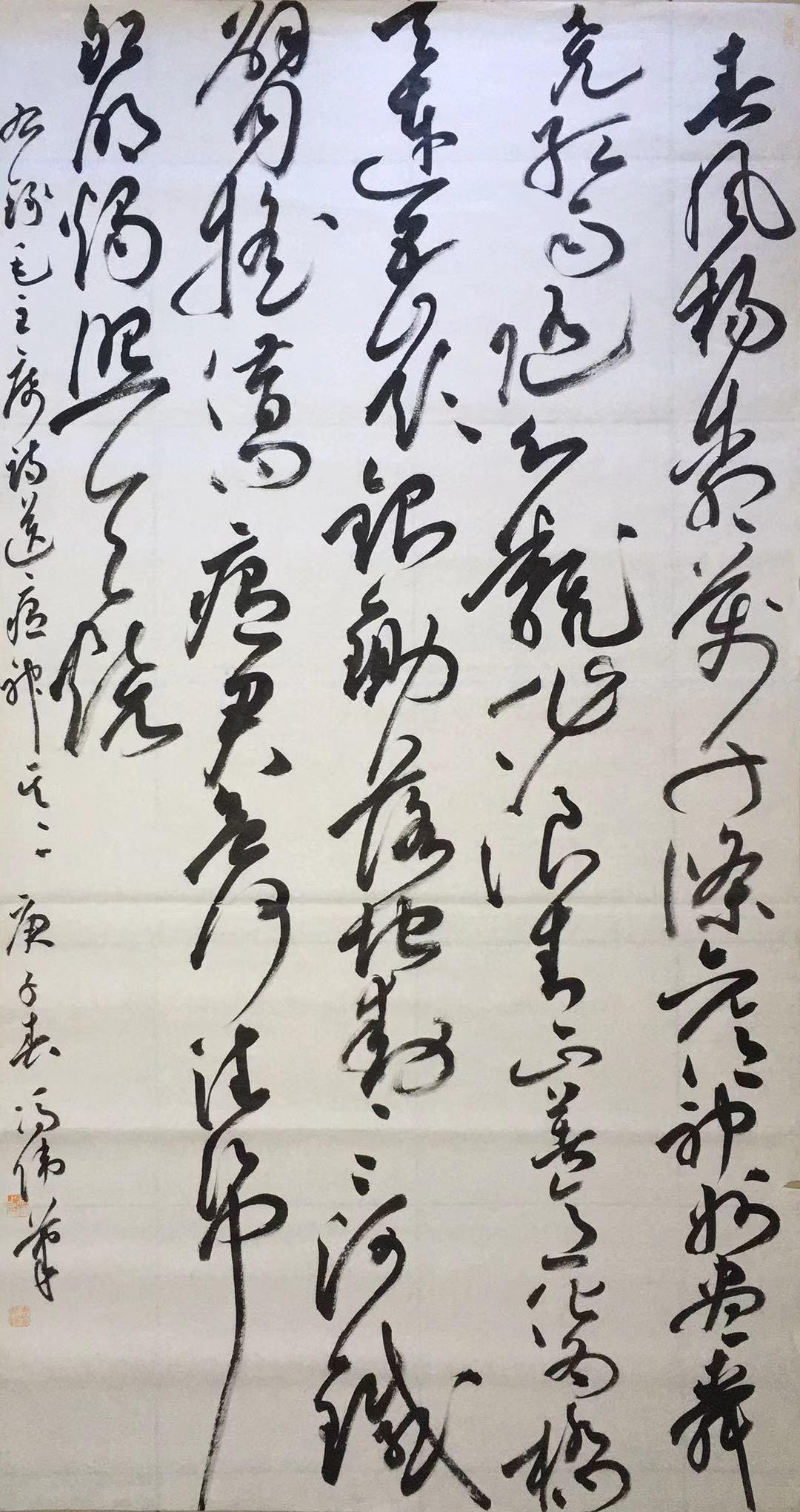 作者:冯伟