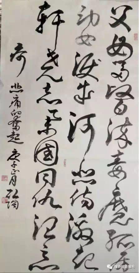 作者:周文彰1