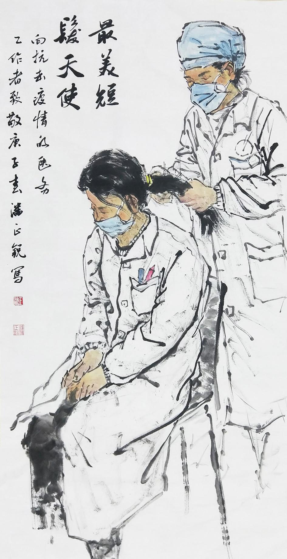 潘正锐_中国画__最美短发天使