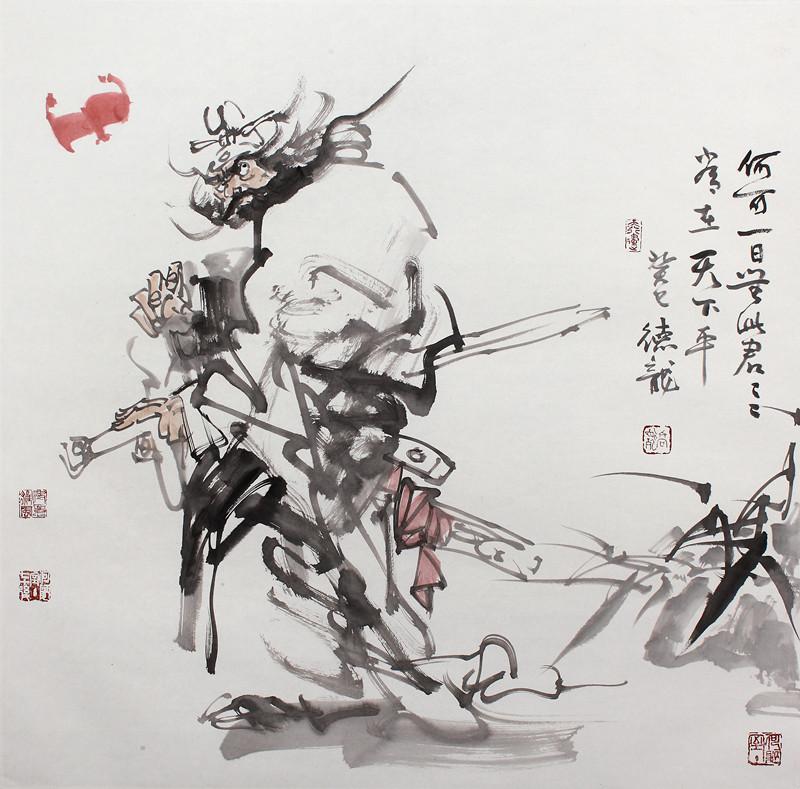 中国画《何可一日无此君》