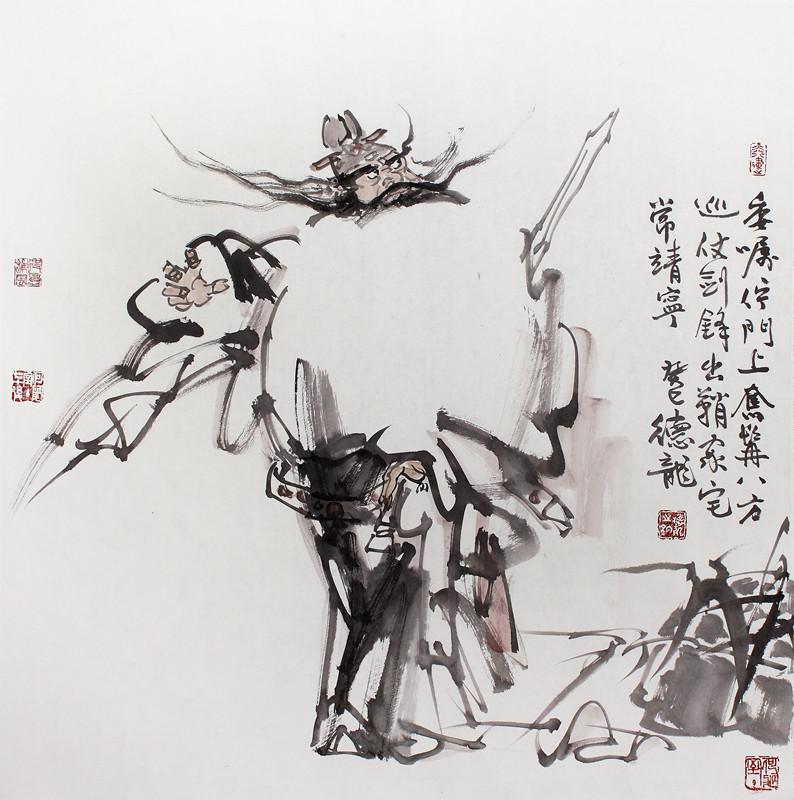 中国画《剑出鞘家宅宁》