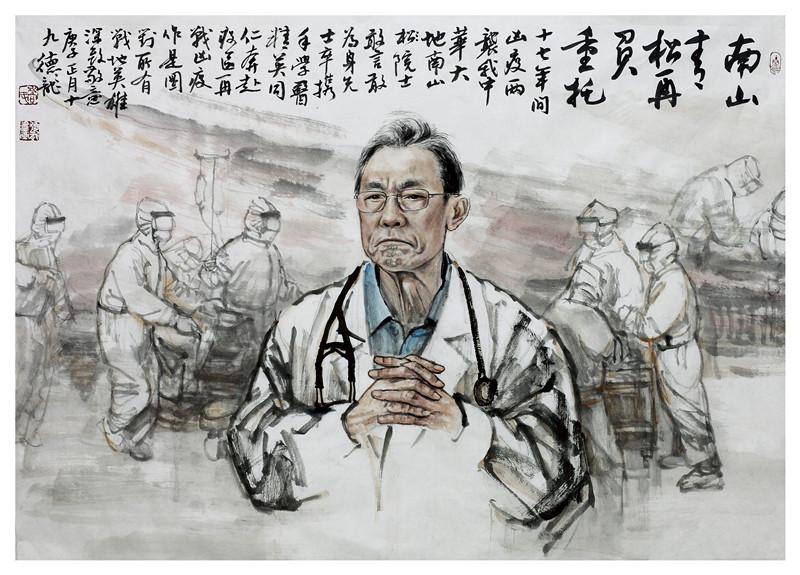 中国画《南山青松再负重托》