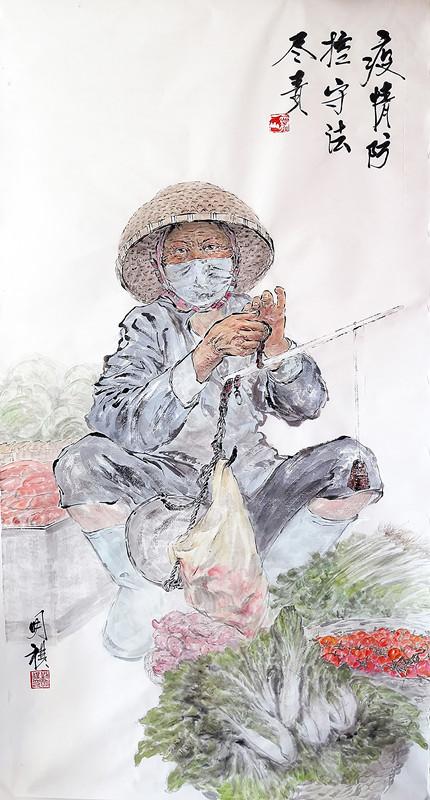 国画《疫情防控守法尽责》作者:刘明祺
