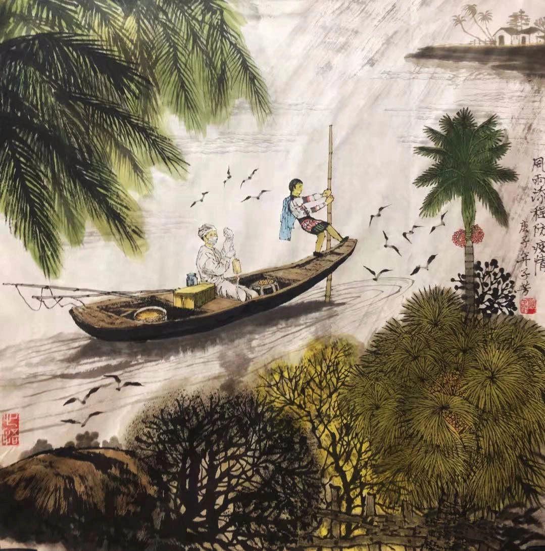 国画《风雨程防疫情》作者:邓子芳