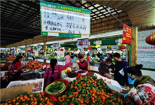 50-《基本稳定的海口农贸市场》蒋聚荣