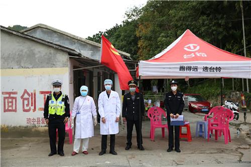 46-《琼中县医务、警务人员坚守岗位》盘志强