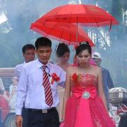 《黎族婚礼》组照