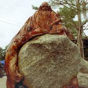 《有容乃大》木雕  作者:刘小将