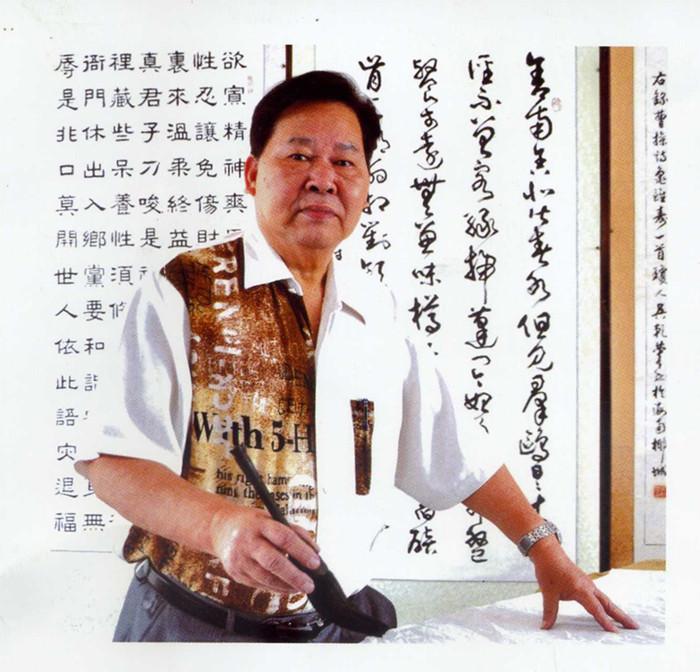 吴乾荣书法赏析2017