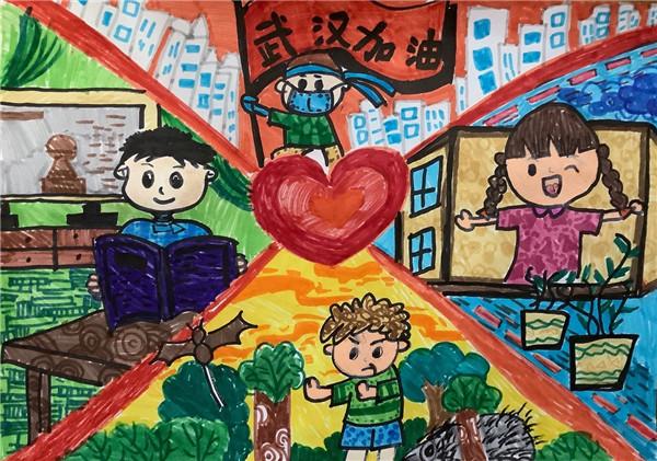 2020年海南省教育系统公益美术作品大赛初选入围作品线上展示(第十四期)小学组