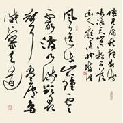 翰墨馨  丹青韵——陈洪书法艺术