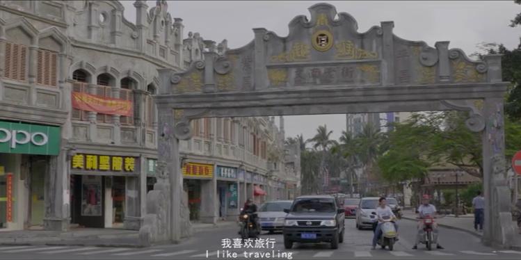 青年导演影视作品——《喃嘀文昌人》