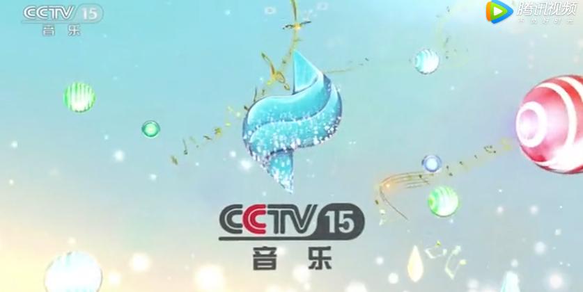 央视音乐频道《今乐坛》独家报道首届海洋风主题歌曲创作活动