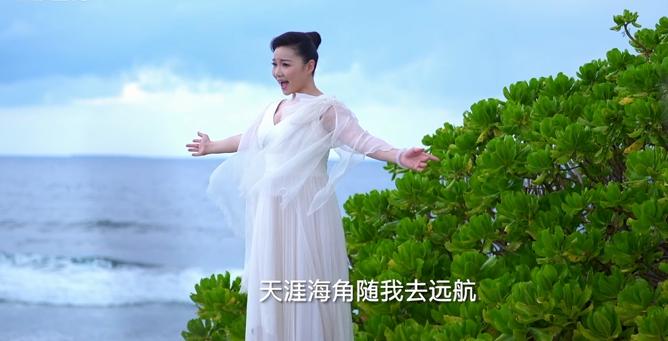 "【MV展播】《海洋风》——首届""海洋风""主题歌曲系列作品"