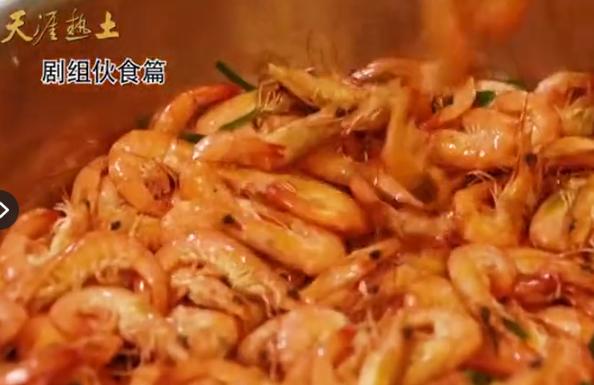 《天涯热土》花絮之剧组伙食篇